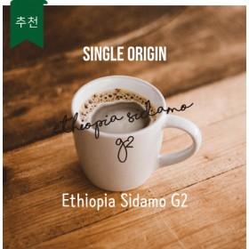 에티오피아 시다모 G2