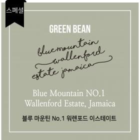 [생두]블루 마운틴 No.1 워렌포트 이스테이트